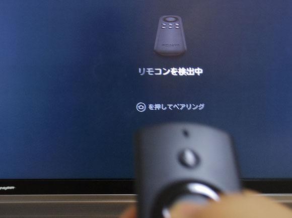 Amazon fire TV Stick音声認識リモコン付属