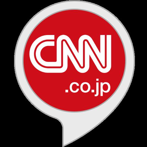 CNN.co.jp New